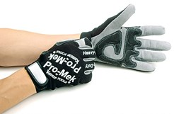 Heavy-Duty gloves with extra reinforcement and thicker material with vibration-damping silicon pads.